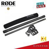 【金聲樂器】RODE NTG8 電容式 長槍型 麥克風 NTG-8