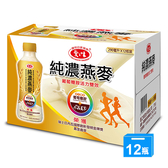 純濃燕麥葡萄糖胺活力雙效290ML*12【愛買】