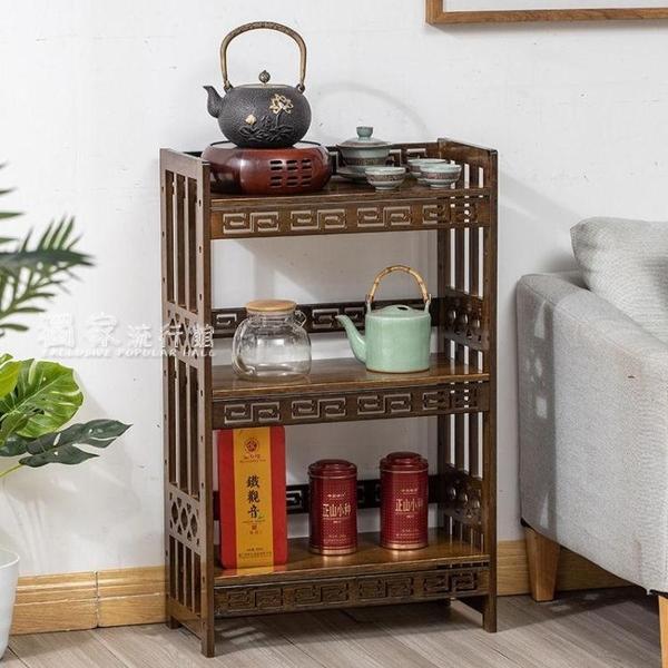 茶具收納架茶葉柜置物架小型博古架家用儲物架茶壺茶葉罐收納架放茶具的架子YJT 快速出貨
