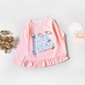 甜點字母花邊下擺長袖上衣 薄長袖 棉質 彈性 長袖 上衣 女童裝 女童長袖 女童上衣 女童 童裝