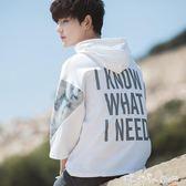 夏季新款韓版寬鬆男帶帽連帽短袖T恤7七分袖潮流牌BF嘻哈衛衣  潔思米