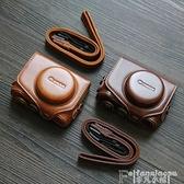 相機皮套佳能g7xii相機包斜背G7X2G7X3MarkIII保護套側背復古皮套可愛 非凡小鋪 新品