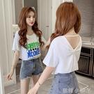 短袖T恤女2021夏新款韓版寬鬆洋氣設計感小心機打結鏤空露背上衣 蘿莉新品