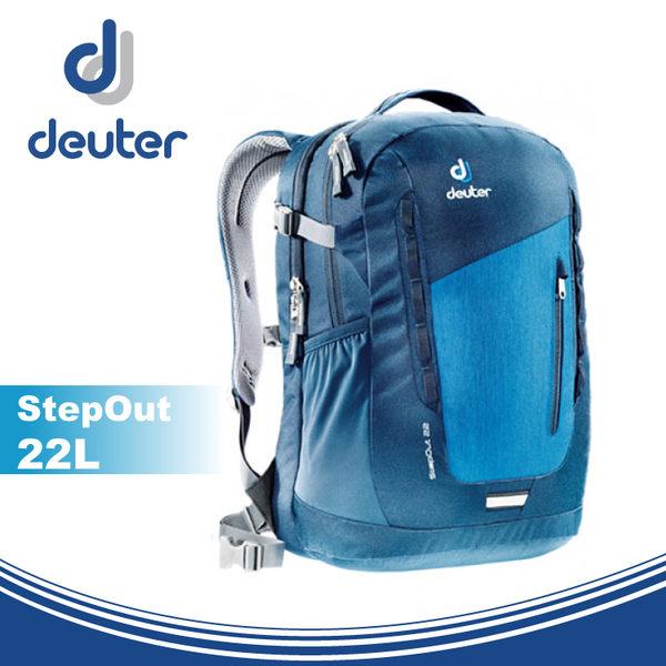 【Deuter 德國 StepOut 22L 防潑水城市旅遊背包《深藍/藍》】3810415/雙肩背包/後背包/攻頂包★滿額送