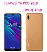 華為 HUAWEI Y6 Pro 2019 6.09 吋 32G 4G + 4G 雙卡雙待 獨立三卡插槽【3G3G手機網】