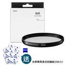 SIGMA 82mm WR UV 保護鏡 奈米多層鍍膜 高精度高穿透 送ZEISS光學專用濕式拭鏡紙 風景攝影首選