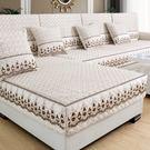 季全包布藝沙發墊四季通用防滑沙發套罩巾歐式簡約現代坐墊全蓋『櫻花小屋』