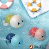 寶寶洗澡玩具兒童沐浴戲水小烏龜嬰兒浴室玩水【淘夢屋】