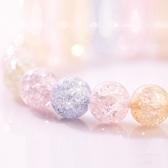 粉彩爆裂紋冰淇淋水晶 串珠手環