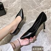 高跟鞋女2020年新款細跟性感百搭職業黑色軟皮單鞋尖頭淺口工作鞋【美眉新品】