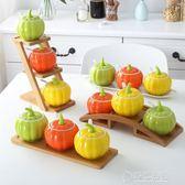 創意日式調味罐調料罐陶瓷南瓜調料盒套裝鹽罐辣椒罐家用廚房用品   草莓妞妞