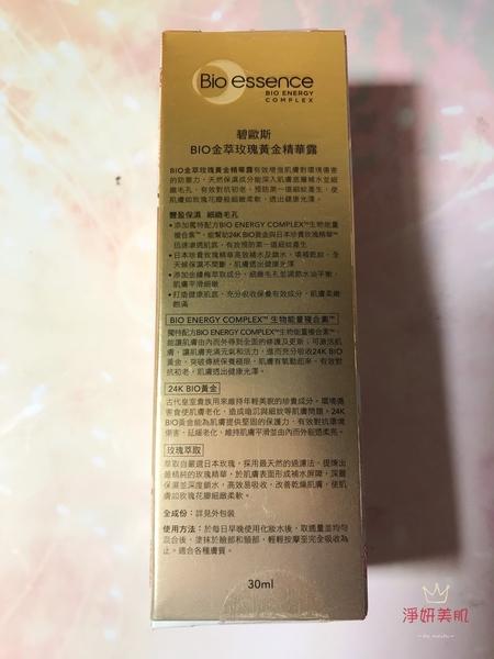 Bio-essence碧歐斯 BIO金萃玫瑰黃金精華露30ML效期2021.09【淨妍美肌】
