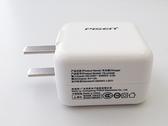 PISEN USB 2A 旅充頭 TS-UC038 適用iPhone 6/6 Plus / 7/ 7 Plus /8/8 Plus / X / SE 2020 / SE2