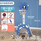 兒童籃球架室內可升降寶寶1-2-3-6周歲男孩家用投籃框架足球玩具 樂事館新品