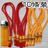 (10條/包)粗繩0.5*長度15公分吊飾繩掛繩手把繩批發
