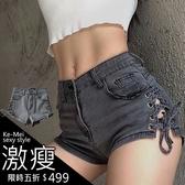 克妹Ke-Mei【AT61861】APPARE原單 激瘦俏臀側釘釦綁帶牛仔短褲