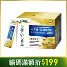 白蘭氏 木寡醣+乳酸菌粉狀優敏60入/盒 調體質 益生菌(效期2021/01) 14004714