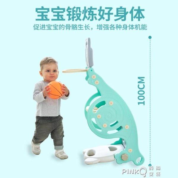 搖馬滑梯二合一兩用籃框室內寶寶周歲禮物兒童加厚1-6歲搖椅木馬  (PINKQ)