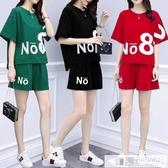 運動套裝女夏2020新款韓版大碼洋氣寬鬆短袖短褲跑步服休閒兩件套 韓慕精品