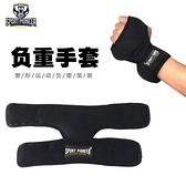 男士2公斤負重裝備負重手套綁手沙袋力量運動裝備健身器材 陽光好物