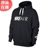 ★現貨在庫★ Nike NSW AIR HOODIE 女裝 長袖 連帽 休閒 黑 【運動世界】 AR3655-010