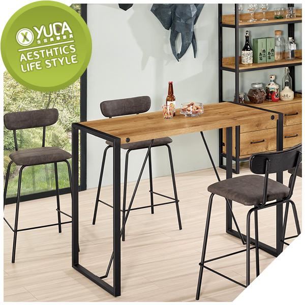 【YUDA】布朗克斯 4尺 餐桌  /吧台桌  /  休閒桌  J0M 514-1