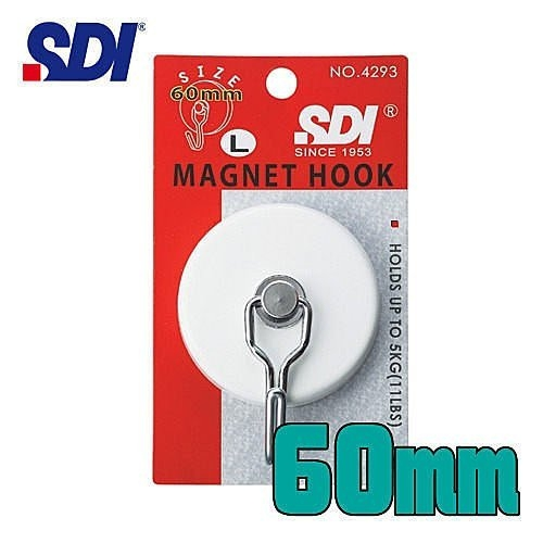 (量販60入) 手牌 SDI  超級強力磁鐵掛勾(大) NO.4293  直徑60mm 可360度旋轉 4293