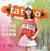 ADA長板滑板成人男女生舞板刷街韓國 初學者青少年四輪抖音滑板車QM 依凡卡時尚