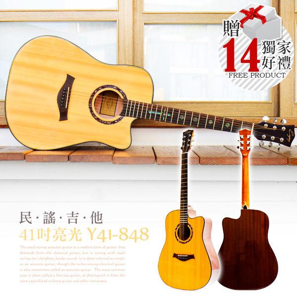 【小麥老師樂器館】快速出貨 贈14►Y41-848 41吋 亮光 民謠吉他 雲杉面單板 沙比利 吉他