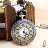 懷錶復古翻蓋鏤空中老年人掛錶男士電子防水錶經典清晰大數字懷錶 全館免運