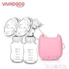 吸乳器  雙邊電動吸奶器 孕產婦吸乳擠奶器吸力大雙側自動按摩靜音 交換禮物