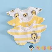 買3送1 新生寶寶口水巾嬰兒360度旋轉純棉防水圍兜兒童圍脖式薄【淘嘟嘟】
