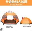 帳篷戶外野營加厚防雨