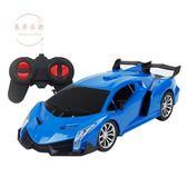 遙控車可充電遙控車蘭博基尼高速飄逸電動兒童男孩無線超大遙控汽車玩具JY【開學季特惠】