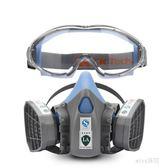 防毒面具 噴漆專用防煙防塵粉塵防護罩農藥甲醛工業化工全面口罩 BQ972『miss洛羽』