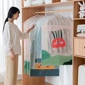 3個裝 衣服防塵罩掛式衣柜衣罩全封閉家用羽絨服掛衣袋【匯美優品】