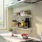 304不銹鋼壁掛式廚房置物架墻上免打孔廚房調味料收納架子節省空間用品 PA1446『pink領袖衣社』