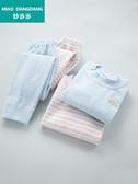妙當當兒童保暖內衣套裝純棉男童女童秋衣秋褲兩件棉毛衫寶寶套裝 晟鵬國際貿易