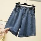 大碼A字闊腿牛仔短褲女微胖妹妹200斤寬鬆老爹褲胯大腿粗五分褲子 8號店