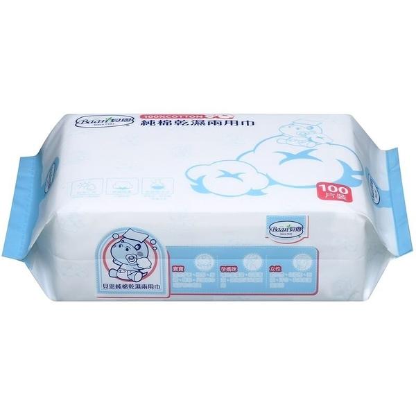 Baan貝恩 - 純棉乾濕兩用巾 100抽