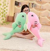 【75公分】跳水鯊魚玩偶 抱枕 絨毛娃娃 餐廳布置 海洋樂園