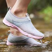 女士戶外溯溪鞋女鞋速乾涉水鞋透氣水陸兩棲鞋浮潛鞋 摩可美家