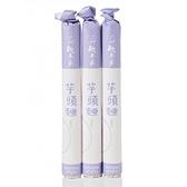 大呷麵本家 芋頭麵條 300g(3束)/包