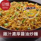 【即期良品】日本泡麵 日清 元祖雞 雞汁濃厚醬油炒麵(103g)