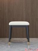 化妝凳北歐輕奢梳妝凳現代簡約家用臥室化妝椅網紅ins梳妝臺凳子144LX 芊墨 新品