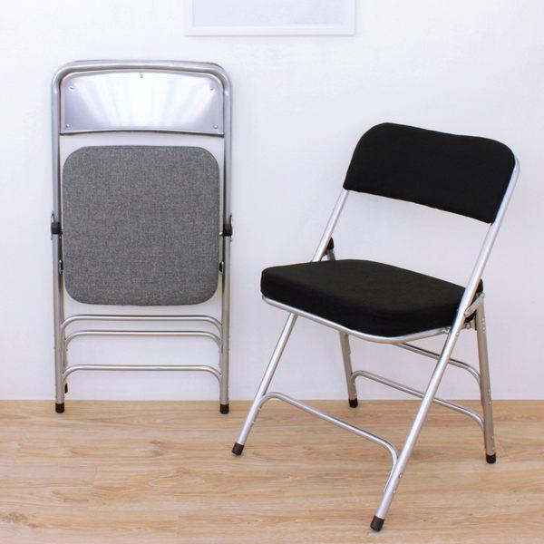 高背折疊椅 洽談椅 餐椅 會議椅(厚型布面沙發椅座)5公分泡棉-摺疊椅(二色)A0006R-SI銀管