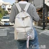 高中學生校園後背包簡約百搭旅行背包原宿 七色堇