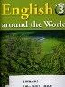 7-二手書R2YB《English around the World 3 1DV
