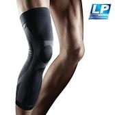 LP SUPPORT Power Sleeve 激能壓縮全腿套 護膝 單入裝 272Z 【樂買網】