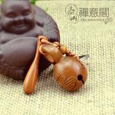桃木木魚鑰匙扣掛件開運保平安助事業化解口舌木雕掛飾【顏色隨機】